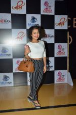 Madhuri Pandey at the Screening of Marathi film Jaaniva in Cinemax on 29th July 2015 (37)_55ba1a7ac9b64.JPG