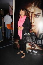 Pallavi Joshi at Drishyam screening in Fun Republic on 28th July 2015
