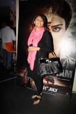 Pallavi Joshi at Drishyam screening in Fun Republic on 28th July 2015 (87)_55b9c90540da7.JPG