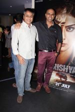 Rajiv Laxman at Drishyam screening in Fun Republic on 28th July 2015