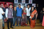 Renuka Shahane, Mahesh manjrekar, Indira Krishnan at the Screening of Marathi film Jaaniva in Cinemax on 29th July 2015 (24)_55ba1a95006fe.JPG