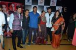 Renuka Shahane, Mahesh manjrekar, Indira Krishnan at the Screening of Marathi film Jaaniva in Cinemax on 29th July 2015 (26)_55ba1aa88db14.JPG