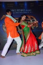 Siddarth Jadhav at the Music launch of film Dholki on 29th July 2015 (118)_55ba175898e05.JPG
