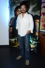 at Drishyam screening in Fun Republic on 28th July 2015
