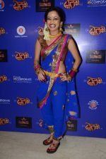 at the Music launch of film Dholki on 29th July 2015
