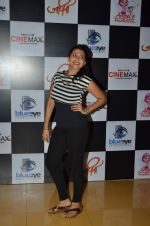 at the Screening of Marathi film Jaaniva in Cinemax on 29th July 2015