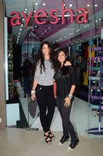 Ayesha Kapoor, Shaira at friendship Day celebration at Ayesha Store, Phoenix Mills Lower Parel on 30th July 2015 (40)_55bb249799b81.JPG