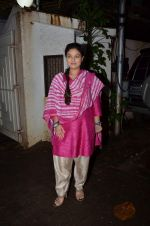 Sharbani Mukherjee at Drishyam screening at Sunny Super Sound on 30th July 2015
