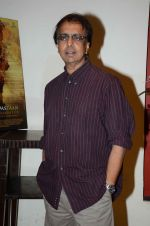 Anant Mahadevan at the music launch of Gour Hari Dastaan on 31st July 2015 (16)_55bcab21b8098.JPG