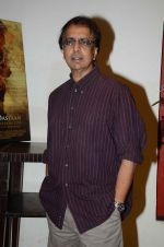 Anant Mahadevan at the music launch of Gour Hari Dastaan on 31st July 2015 (19)_55bcaac2349c2.JPG