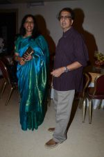 Kavita Krishnamurthy, Anant Mahadevan at the music launch of Gour Hari Dastaan on 31st July 2015 (8)_55bcaaaa28e42.JPG