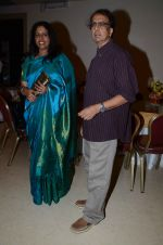 Kavita Krishnamurthy, Anant Mahadevan at the music launch of Gour Hari Dastaan on 31st July 2015 (7)_55bca9de74039.JPG