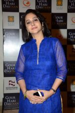 Mrinal Kulkarni at the music launch of Gour Hari Dastaan on 31st July 2015 (72)_55bcaa89d6ea7.JPG