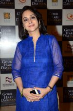 Mrinal Kulkarni at the music launch of Gour Hari Dastaan on 31st July 2015 (69)_55bcaa9668721.JPG