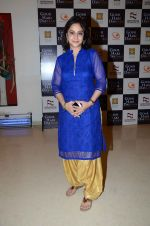Mrinal Kulkarni at the music launch of Gour Hari Dastaan on 31st July 2015 (70)_55bcaa796643b.JPG