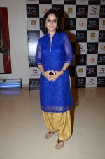 Mrinal Kulkarni at the music launch of Gour Hari Dastaan on 31st July 2015 (71)_55bcaa7fa7652.JPG