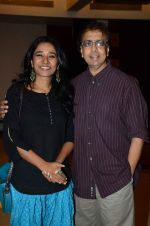 Tannishtha Chatterjee, Anant Mahadevan at the music launch of Gour Hari Dastaan on 31st July 2015 (11)_55bcaad24d644.JPG