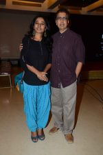 Tannishtha Chatterjee, Anant Mahadevan at the music launch of Gour Hari Dastaan on 31st July 2015 (7)_55bcaac701657.JPG