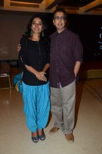 Tannishtha Chatterjee, Anant Mahadevan at the music launch of Gour Hari Dastaan on 31st July 2015 (9)_55bcaacceaa9b.JPG