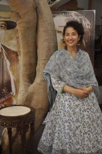 Manisha koirala interview at the film Chehere by A M Movies Ltd and Rich Juniors Entertainment on 1st Aug 2015 (4)_55bdc9eaa0b19.JPG