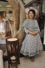 Manisha koirala interview at the film Chehere by A M Movies Ltd and Rich Juniors Entertainment on 1st Aug 2015 (5)_55bdc9ebaef4a.JPG