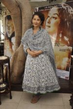 Manisha koirala interview at the film Chehere by A M Movies Ltd and Rich Juniors Entertainment on 1st Aug 2015 (6)_55bdc9eca1a5c.JPG