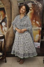 Manisha koirala interview at the film Chehere by A M Movies Ltd and Rich Juniors Entertainment on 1st Aug 2015 (8)_55bdc9ef82c6b.JPG