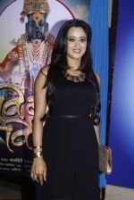 Shweta Tiwari at GV Films completion of 25 years and launch of their new website in J W Marriott on 1st Aug 2015