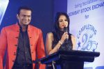 Siddharth kannan at GV Films completion of 25 years and launch of their new website in J W Marriott on 1st Aug 2015 (58)_55bdfc15ede00.JPG