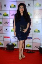 Archana Kochhar at Smile Foundations Fashion Show Ramp for Champs, a fashion show for education of underpriveledged children on 2nd Aug 2015
