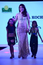 Sagarika Ghatge at Smile Foundations Fashion Show Ramp for Champs, a fashion show for education of underpriveledged children on 2nd Aug 2015