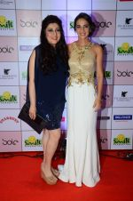 Tara Sharma at Smile Foundations Fashion Show Ramp for Champs, a fashion show for education of underpriveledged children on 2nd Aug 2015(179)_55bf1b933074e.JPG