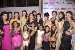 Yami Gautam at Smile Foundations Fashion Show Ramp for Champs, a fashion show for education of underpriveledged children on 2nd Aug 2015
