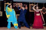 Anjana Sukhani ,  Hunar Hali & Rakesh Paul at Luv Isranis Sangeet_55c1b2f8bb6e4.jpg