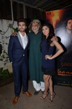 Imran Abbas, Pernia Qureshi, Muzaffar Ali at Jaanisaar Screening in Sunny Super Sound on 6th Aug 2015
