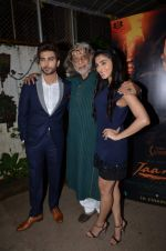 Imran Abbas, Pernia Qureshi, Muzaffar Ali at Jaanisaar Screening in Sunny Super Sound on 6th Aug 2015 (224)_55c46c37ce513.JPG