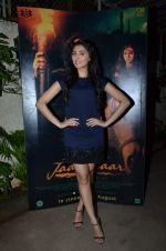 Perina Qureshi at Jaanisaar Screening in Sunny Super Sound on 6th Aug 2015