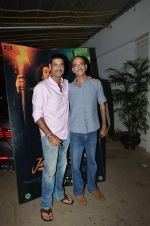Rohan Sippy at Jaanisaar Screening in Sunny Super Sound on 6th Aug 2015 (231)_55c46e38b5d08.JPG