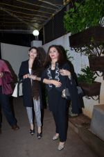 Salma Agha, Sasha Agha at Jaanisaar Screening in Sunny Super Sound on 6th Aug 2015