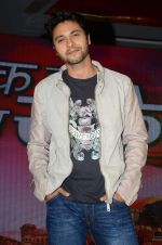 Mishal Raheja at Colors launches its new show Ishq Ka Rang Safed in Novotel on 7th Aug 2015 (31)_55c5d3e43a259.JPG