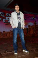 Mishal Raheja at Colors launches its new show Ishq Ka Rang Safed in Novotel on 7th Aug 2015 (32)_55c5d3c2412fd.JPG