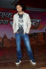 Mishal Raheja at Colors launches its new show Ishq Ka Rang Safed in Novotel on 7th Aug 2015 (33)_55c5d3c40e5ce.JPG