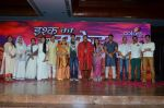 Vidya Sinha, Mishal Raheja at Colors launches its new show Ishq Ka Rang Safed in Novotel on 7th Aug 2015 (35)_55c5d3fe44200.JPG