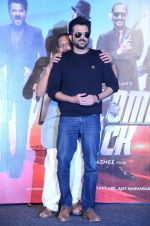 Anil Kapoor,Nana Patekar at Welcome Back title song launch in Mumbai on 8th Aug 2015