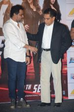 Firoz Nadiadwala, Anees Bazmee at Welcome Back title song launch in Mumbai on 8th Aug 2015