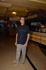 Anant Mahadevan at Gour Hari Dastaan book launch in Mumbai  on 10th Aug 2015 (42)_55c9a6c0d58e2.JPG