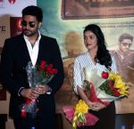 Asin Thottumkal, Abhishek Bachchan at All is well press meet in Gurgaon on 10th Aug 2015 (62)_55c9a43fe5de9.jpg