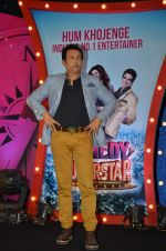 Shekhar Suman at SAB Comedy Superstar launch in J W Marriott on 10th Aug 2015