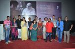 Vinay Pathak, Ranvir, Tannishtha, Kavita Krishnamurthy, L. Subramaniam, Anant, Siddharth at Gour Hari Dastaan book launch in Mumbai  on 10th Aug 2015 (74)_55c9a7ea5f018.JPG