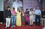 Vinay Pathak, Ranvir, Tannishtha, Kavita Krishnamurthy, L. Subramaniam, Anant, Siddharth at Gour Hari Dastaan book launch in Mumbai  on 10th Aug 2015 (76)_55c9a81272ccd.JPG